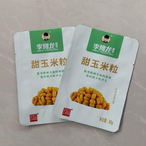 厂家直销玉米粒冻干低温油炸果蔬水果玉米段粽子咸鸭蛋彩印包装袋