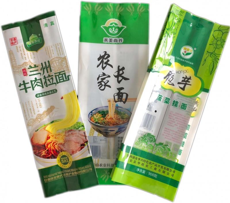 五谷杂粮手工面条背封外塑料食品包装袋意面粉丝中封食品包装袋