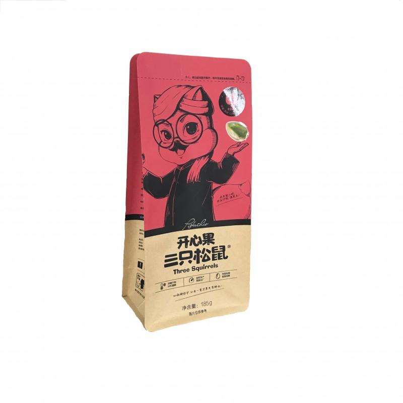 牛皮纸自立自封袋八边封加厚牛皮纸袋坚果干果食品包装袋定做