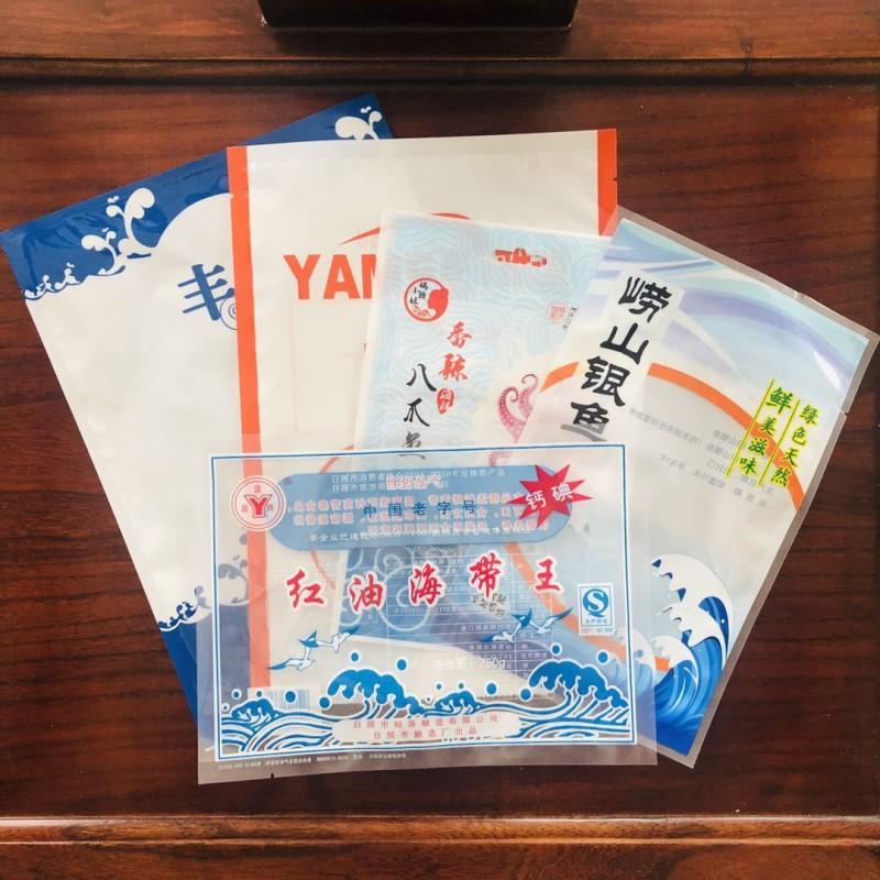 定制真空食品包装袋冷冻品包装袋透明彩印包装袋即食海鲜包装袋