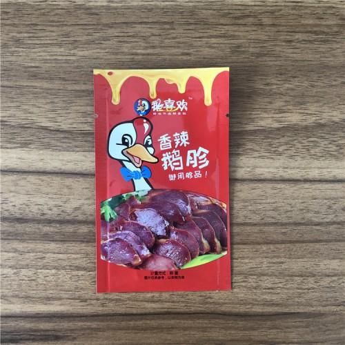 休闲三边封食品包装自立封袋铝箔茶叶塑料零食大米密封拉链袋定制