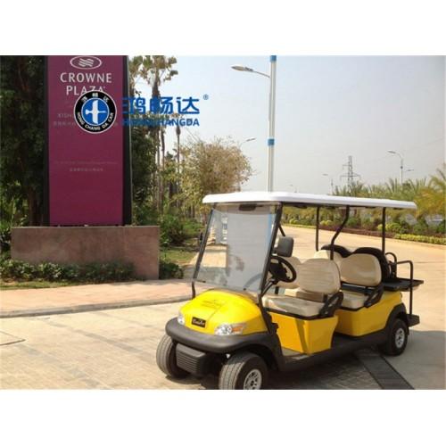 广东鸿畅达 电动高尔夫球车 电动看楼车 电动贵宾接待车