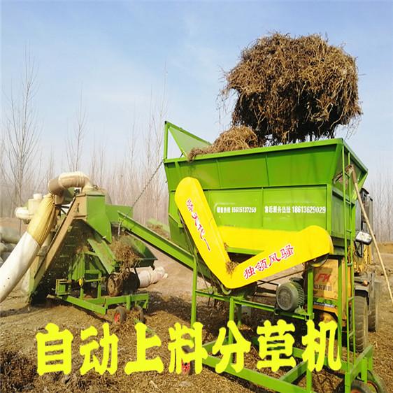 自动分草机 全自动上料分草设备 无需人工 可接除膜机