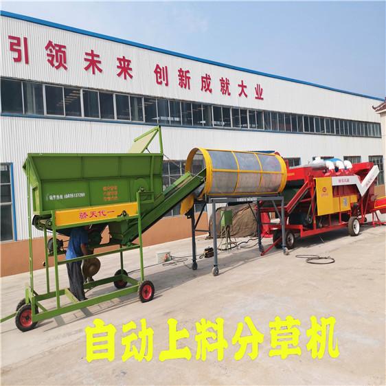 分草机 全自动上料分草设备 无需人工 可接除膜机 勇杰机械