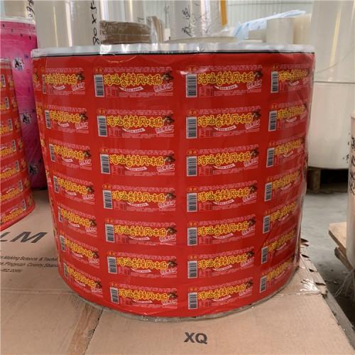自动包装机卷膜食品包装卷膜复合膜塑料包装膜封口膜定制冰袋卷膜