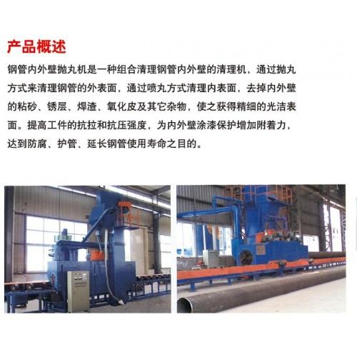 厂家批发钢管式抛丸机-钢管式抛丸机全国批发价格 钢管式抛丸机