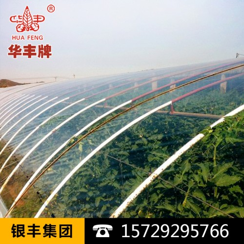 高透光蔬菜大棚膜保温室长寿抗老化无滴膜PO膜透明农用塑料薄膜