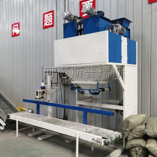 全自动煤碳包装机,块煤包装机