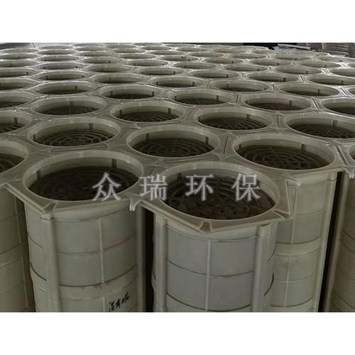 除雾器生产厂家——河北众瑞环保设备有限公司