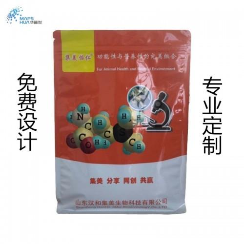 定制肥料包装袋 覆膜防水彩印镀铝袋 化肥水溶肥包装袋 肥料袋