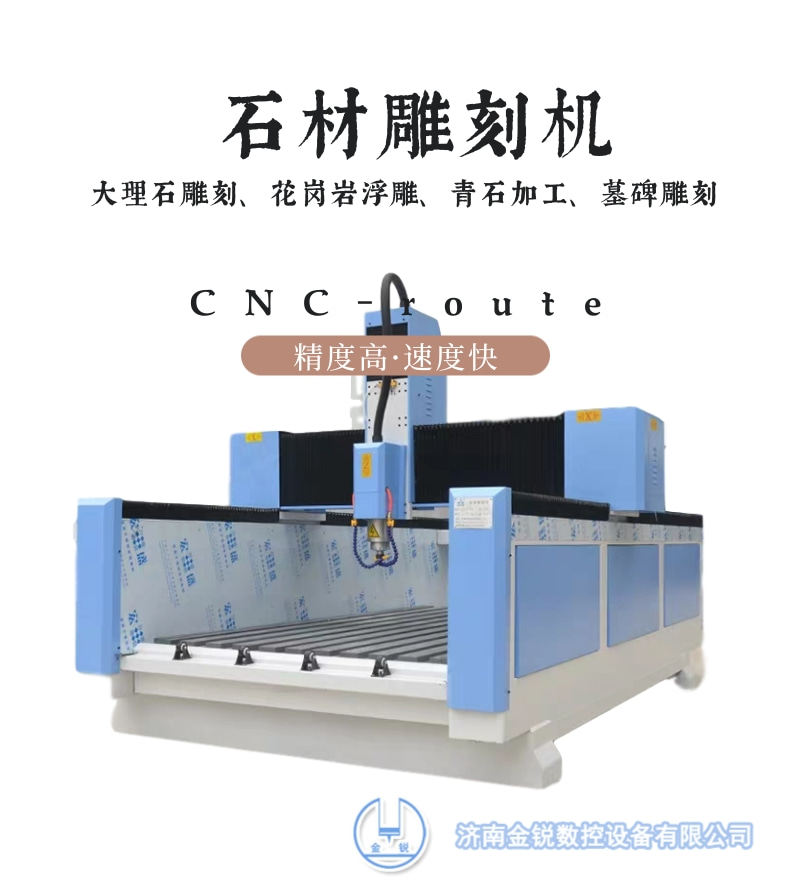 卡弗数控石材雕刻机厂家(图)_石材雕刻机视频_上海石材雕刻机