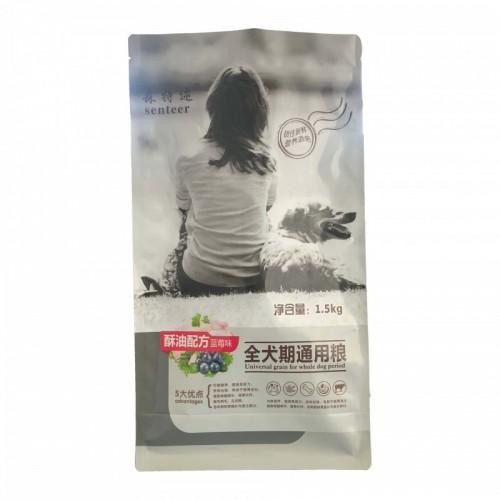 自封食品袋茶叶包装袋真空自立大米镀铝复合袋狗粮八边封袋定制