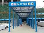 贵州钢筋加工棚哪里买「渤昊建筑器材」价格从优/选材严格