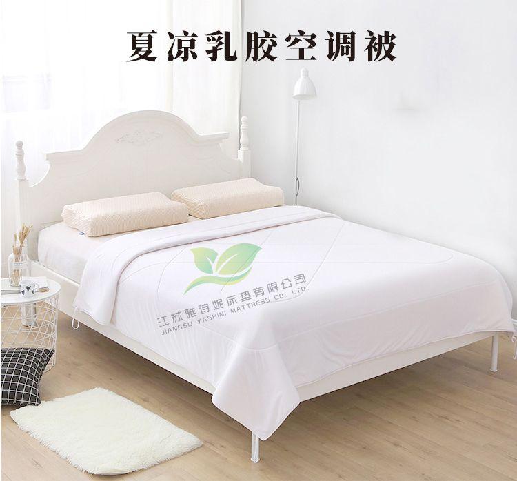 乳胶床垫,生产厂家