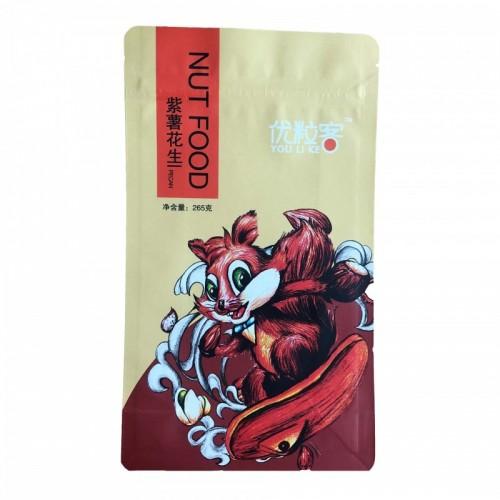 牛皮纸复合袋休闲零食食品包装袋塑料拉链袋自立自封袋定做