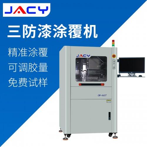 在线式自动喷涂生产线(PCB板三防漆涂覆机)四轴涂覆机生产厂