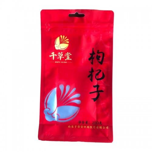 厂家定制自立拉链袋茶叶镀铝包装袋红枣枸杞零食食品包装袋定做