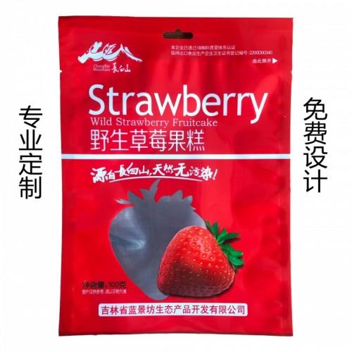定制休闲食品包装袋塑料真空密封袋坚果镀铝复合自立自封袋子彩印