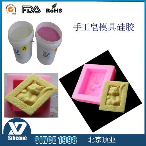 手工翻模皂模具硅胶 DIY礼品模具硅胶