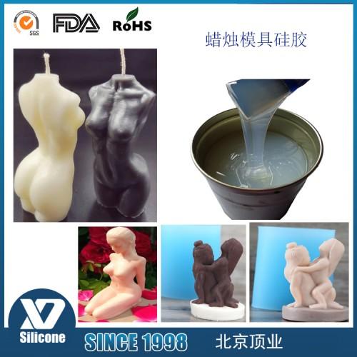 手工蜡烛模具硅胶 手工皂模具硅胶厂家