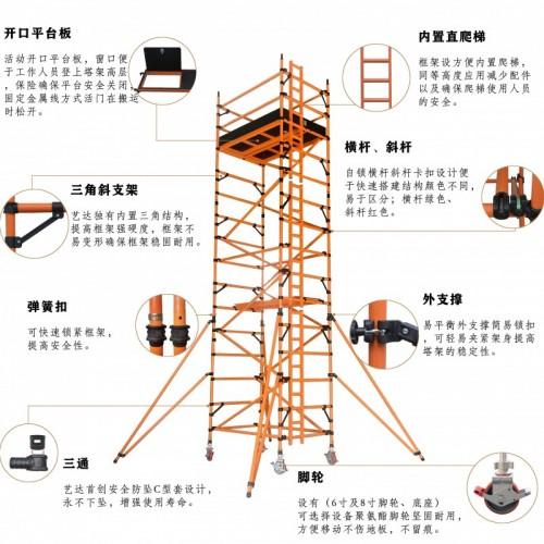 绝缘脚手架 电力检修平台2-14电力高空作业使用
