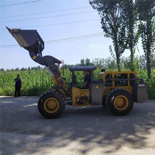 云南隧道小铲车A矿用铲车A935井下装载机