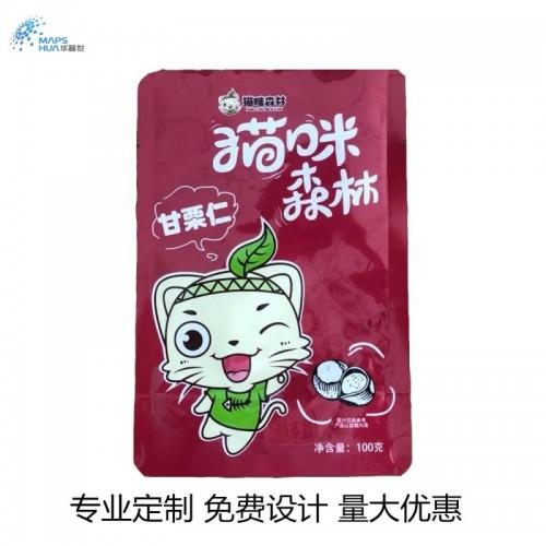 食品铝箔塑料彩印包装袋甘栗袋定做免费设计专业定制自立自封袋