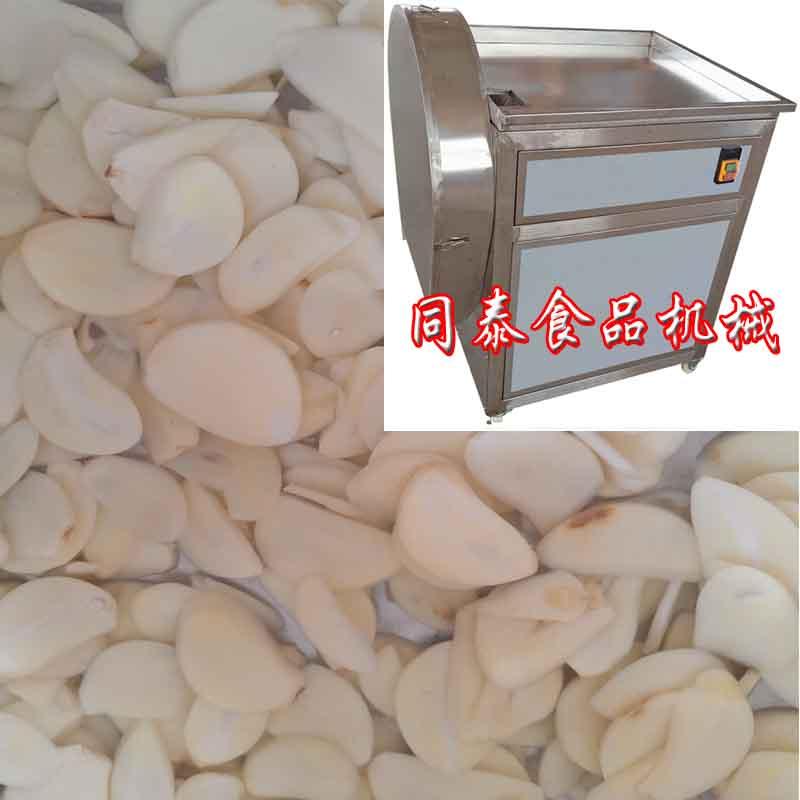不锈钢电动蒜米切片机 自动果蔬切片机