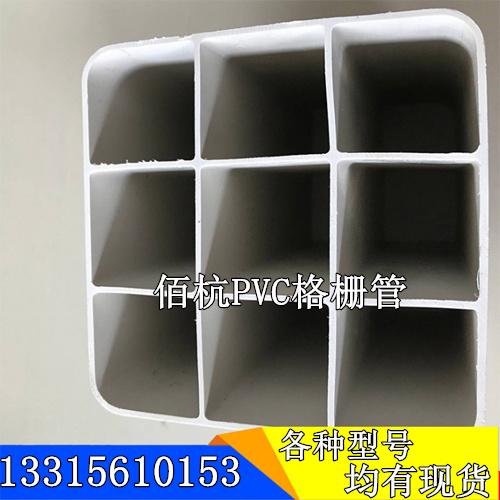 PVC九孔格栅管107弱电穿线专用格栅管