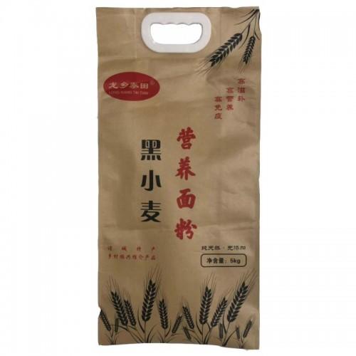 牛皮纸折边手提袋 面粉干果牛肉干药材密封袋专业定制袋