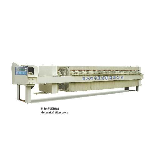 重庆厢式机械压紧压滤机价格「祥宇压滤机」机械压紧压滤机