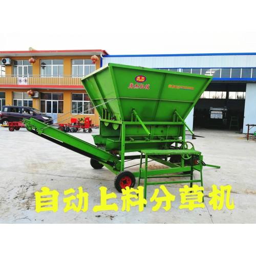 自动上料分草机厂家 全自动上料分草设备 无需人工 可接除膜机
