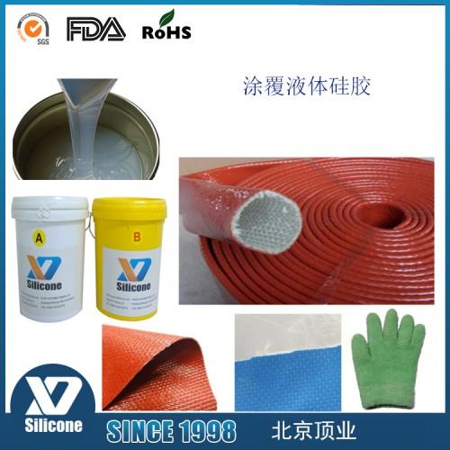 耐高温玻纤管专用硅胶  防水玻纤布硅胶
