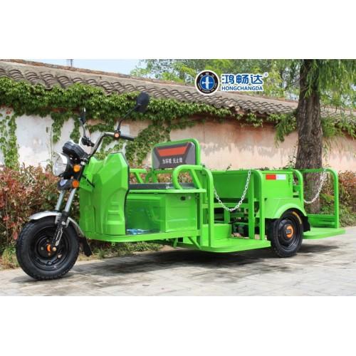 三轮四桶车 电动垃圾转运车 内蒙鸿畅达