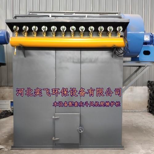 高温布袋除尘器 脉冲阀滤筒除尘设备 矿山沥青水泥搅拌生产厂家