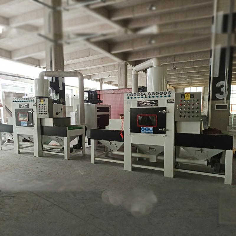 中山喷砂机-铝制品阳极氧化前自动喷砂机