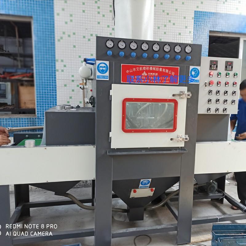 福州喷砂机-铝制品拉丝前处理自动喷砂机