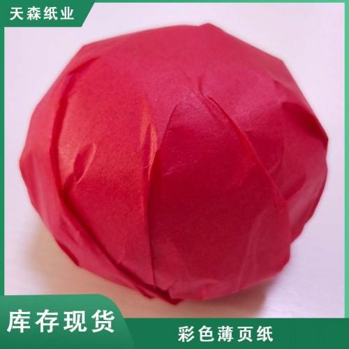 供应西红柿包装纸  大红色雪梨纸拷贝纸 可免费拿样