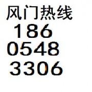 山东福通矿用设备有限公司