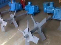 污水处理中机械搅拌器一般用的是哪种类型