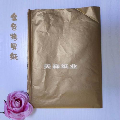 供应金色拷贝纸 金色服装包装纸 拷贝纸印刷
