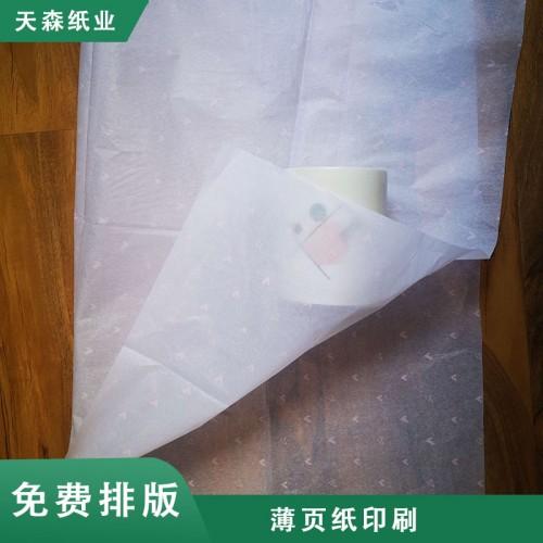 供应江西陶瓷杯包装纸 17g拷贝纸印精美图案  提高产品档次