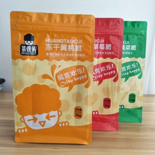 自立自封镀铝袋休闲食品果干果肉包装袋冻干产品食品袋