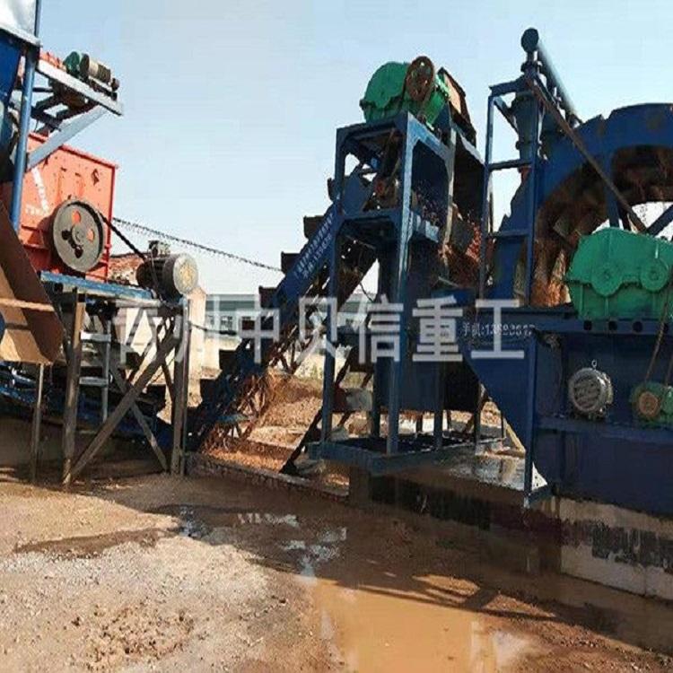 洗砂生产线  各种洗砂机械  中贝信