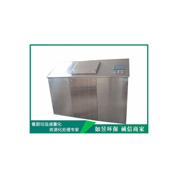 浙江宁波厨余垃圾处理/如昱环保/500kg餐厨垃圾处理机