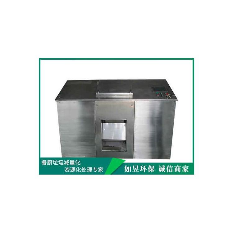 浙江金华厨余垃圾处理机~如昱环保~200kg厨余垃圾处理机