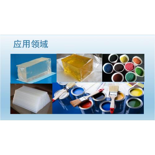耐候性良好、无臭无味用于热熔胶 P−100日本荒川树脂