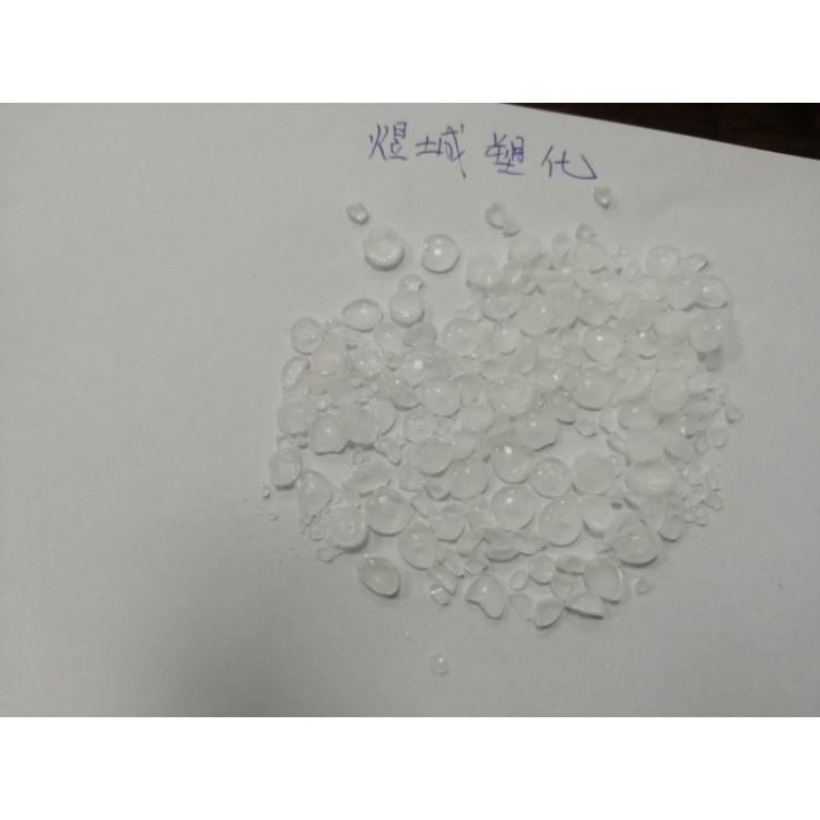 氢化石油树脂 无色透明母料状P−115耐候性良好荒川树脂