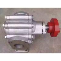 内蒙古不锈钢油泵厂家_世奇公司_定制ZYB不锈钢齿轮泵
