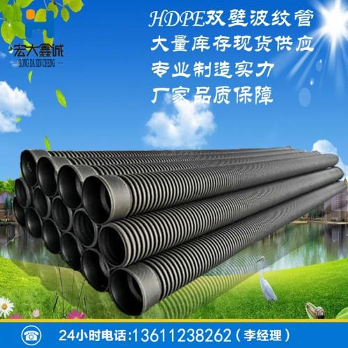 HDPE双壁波纹管排水管排污管埋地国标钢带增强螺旋管